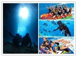 【ボート青の洞窟体験ダイビング+マリンスポーツ3種】写真・餌付け・乗船料込!の画像