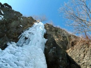 【北海道・網走】氷の滝スノーアドベンチャー!流氷と氷瀑のスノーシュートレッキングの画像
