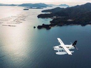 【広島・瀬戸内】せとうちディスカバリーフライト(約50分)上空700メートルの空の旅を楽しもう♪の画像