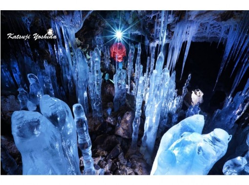 """[Hokkaido/ Otaki]half-day tour with guidance from the local tour of """"Otaki Icefall Cave"""" to Japan's largest icefall cave!の紹介画像"""