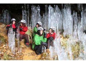 【北海道・大滝】スノーシューで神秘の洞窟へ~大滝氷筍探訪~の画像