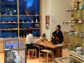 【石川県・金沢駅徒歩1分】シャカシャカお抹茶を点ててみたい方にお抹茶体験★30分コース★の画像
