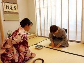【石川県・金沢駅徒歩1分】モダンな茶室でお茶会体験★60分コース★の画像