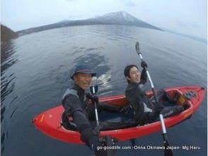 【冬季】クリアカヤックツアー【北海道・千歳市支笏湖】の画像