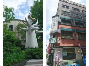 Stretch Walking Course & Retro Architectural Tour of Ginza walking with First Class Architect 【10819】