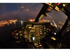 【神奈川・横浜】ヘリコプター遊覧飛行 「GOLDコース」貸切フライト10分!