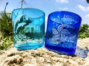【Okinawa · Ishigaki City】 Experience etching! To your colorful Ryukyu glass, give your name and anniversary! Image of