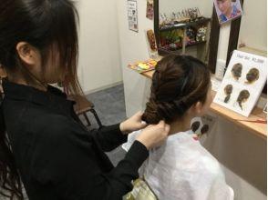 【京都・八坂神社/着物レンタル】ヘアセット★着物とセットで華やか京美人に☆の画像