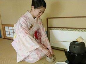 【京都・東山駅から徒歩5分】着物を着て茶道体験と香道体験の画像