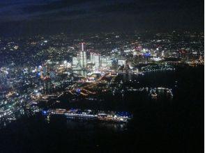 [Kanagawa/Yokohama]Helicopter sightseeing flight PLATINUM course Private flight 20 minutes