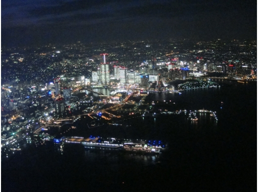 [Kanagawa/Yokohama]Helicopter sightseeing flight PLATINUM course Private flight 20 minutesの紹介画像