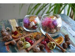【愛知・名古屋】ドライフラワーを詰めて♪「otanical Glass(ボタニカルグラス)」を作ろうの画像