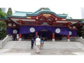 【東京・赤坂】日本人と神道の歴史を学び、伝統として受け継がれてきた「作法」を訓練し実践するプログラムの画像