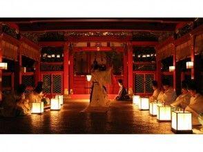 【東京・赤坂】選ばれた方だけの特別参拝プログラムの画像