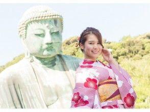 【神奈川・鎌倉小町店】スタンダード着物レンタルプランの画像