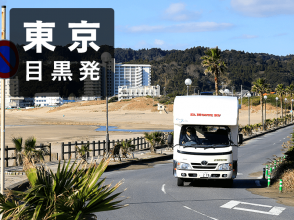 【Tokyo 23 ward · Haneda】 Let's rent a camper. Popular new car trip in America! Image of