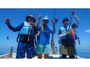 【鹿児島県・奄美大島】Amanico丸で手ぶら船釣りツアー(半日)