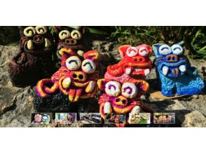 【Okinawa · Onna Village】 Stucco Original Shisa handmade experience