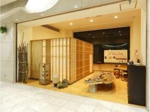 【石川県・金沢駅徒歩1分】11月限定!干支と祝いの茶の湯を考える会★120分コース☆の画像