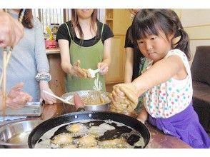 【沖縄・やんばる】琉球菓子作り体験☆の画像