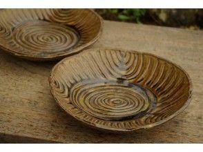 【山梨・笛吹市】石和温泉の近くで陶芸体験!手びねり2時間コース!世界でたった一つの陶器を作ろう!の画像
