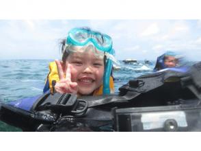 【沖縄・恩納村】ちびっ子シュノーケルツアー!2歳から参加OK!の画像