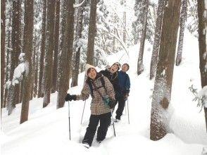 【岐阜・美濃市】カップル・お仲間におすすめ!簡単雪遊び!スノーシュー体験(半日コース)