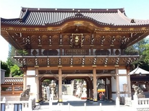 Narita mountain autumn leaves Festival & Naritama mountain bus tour ~ Bamboo firing of Omoto mountain · Shinshūji temple · Zen meditation cuisine experience ~ 【10988】