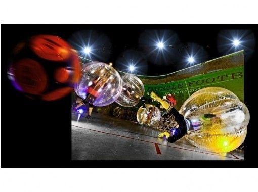 【東京・港区】ノルウェー発祥 バブルサッカーでもっと遊ぼう♪(貸切プラン)の紹介画像