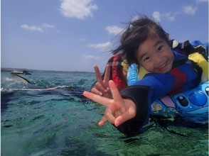【Okinawa · Blue Cave】 Snorkel Participate from 2 years old OK! Private charter family plan only for your family
