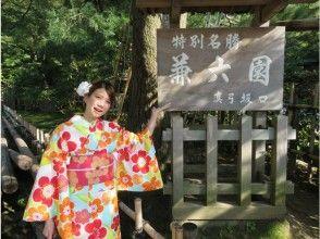 【石川・金沢香林坊店】スタンダード着物レンタルプランの画像