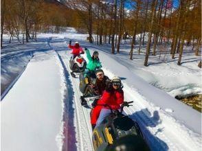【新潟・苗場】スノーモービルツアー(大自然へ飛び込もう!60分コース!)