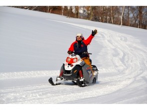 【Niigata · Naeba】 Beginners are safe as it comes with practice! Image of the snowmobile tour (dive into nature! 60 minutes course)