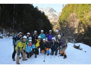 [Nara/ Yoshino] Omine Ice Garden Ice Bowl! Snow trekking-lunch with Hot spring guided by experienced guides!