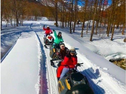 【冬の遊び・ご旅行に】子どもから大人まで楽しめるおすすめアウトドアアクティビティ・体験レジャー5選