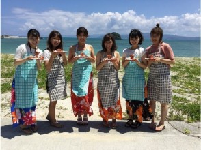 学生グループ旅行【6名様以上】のお得なプラン!
