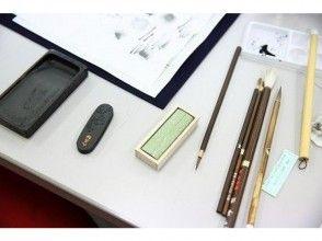 【東京・目黒区】着物・刀・鎧の本当の描き方!?日本歴史イラスト体験教室の画像