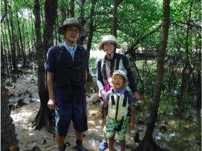 [Okinawa / Ishigaki island] Miyara River Mangrove Canoeing Experience and Tidal Flat Walk! Let's land in the jungle ♪ GoTo Travel Paper Coupons accepted
