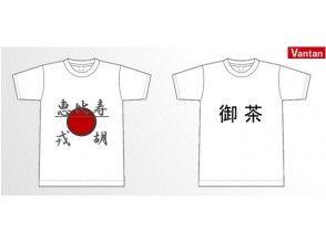 【東京・渋谷区】シルクスクリーンで作る!オリジナルプリントTシャツ作り体験の画像