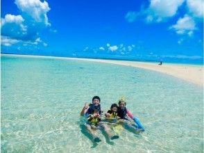 【Okinawa · Ishigakijima】 From Ishigakijima! Phantom Island and Churaumi Coral Reef Snorkel ☆ (120 minutes)