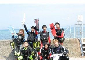 ※11月~4月限定【オフシーズン特別価格♪】2日間でダイバーに!白浜の海でOWDコース取得!の画像