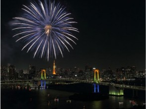Odaiba Rainbow Fireworks Appreciation & Sumidagawa 13 Bridge Light Up Cruise Tour Bus Tour [11315]