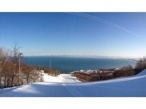 【北海道・小樽】スキー・スノボ滑り放題!リフト一日券プランの画像