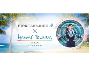 【Tokyo · Ikebukuro】 ~ USA Hawaii flight ~ the world's first virtual air 【In-flight meal】 Business class image