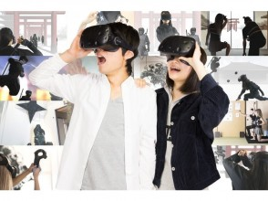 【Kyoto ・ Higashiyama】Thrilling VR ninja training experience (find a new aspect of your lover!)