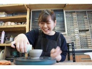 【東京・新宿】陶芸体験★手びねりミニプランの画像