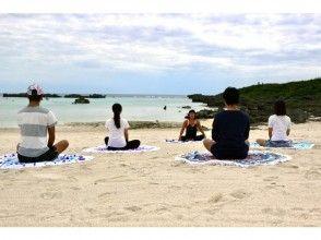【沖縄・宮古島】BEACH YOGA!海を見ながらのヨガは格別!の画像