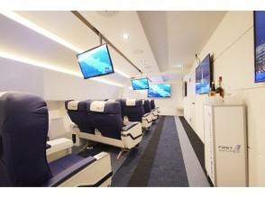 【Tokyo · Ikebukuro】 ~ Italy Rome flight ~ the world's first virtual air 【In-flight meal】 First class image