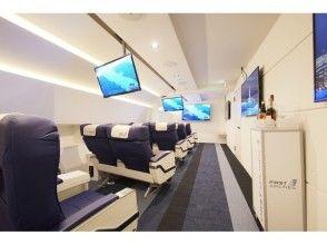 【東京・池袋】~アメリカNY便~世界初のバーチャル航空【機内食付き】ビジネスクラスの画像
