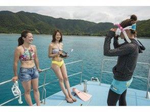 【鹿児島・奄美大島】船に乗って行く★スノーケリングツアーの画像